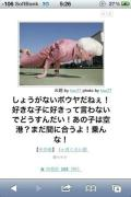 節約家計簿〜日々の日記