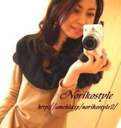 紀子さんのプロフィール