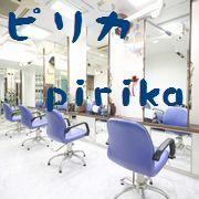 北区王子神谷 ピリカ pirika のブログ