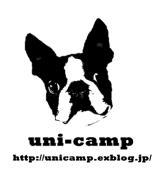 uni-camp