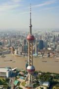 上海の暇人
