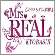 ミセスリアル京橋店スタッフのつぶやきブログ