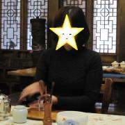 遠州ひとりごと〜日本でも中国茶三昧〜