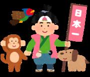 岡山下石井公園イベント情報