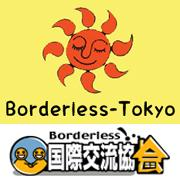 Sharehouse/Guesthouse Staff^s Blog