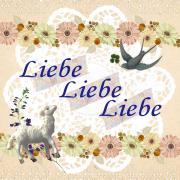 Liebe Liebe Liebe副店長わたあめのおきらく日記