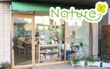 天然石・雑貨 Nature(ナチュレ)