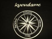 kyoudame-allstars