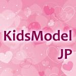 キッズモデルJPのブログ