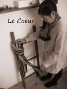 Le Coeur〜君への贈り物〜