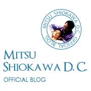 塩川満章D.C.の素晴らしきカイロプラクティック人生