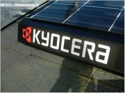 太陽光発電はじめました〜京セラ 三重県 津市