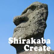 シラカバうらばなし - 北海道映像アーカイブス -