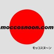 モッコスヌ〜ン