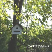 petit pas++育児と物作りな日々