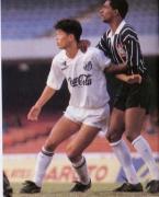 Futebol Japones!