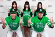 nankaihawks1's blog [2010.2-2019.7]