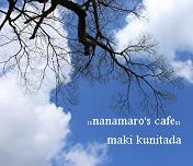 nanamaro's cafe