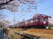 阪急電鉄情報局