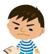 こうたろうの柿生風景日記