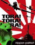 日本が心配!日の丸憂国サイト 「Nippon Patriot」