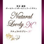 東京・銀座  ポーセラーツサロン Natural Lovely・ K