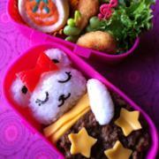 Oh! My Bento