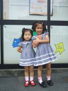 アトリエsan 洋裁教室のブログ