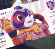 mkatodekoさんのプロフィール