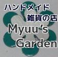 Myuu's Garden