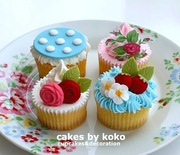 cakes by koko - koko's life
