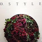 〜 Flower shop D.style〜