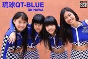 沖縄発〜琉球QT-BLUE