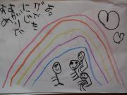 のんびり家族の子供の絵日記