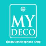 デコ電専門店MYDECOスタッフブログ