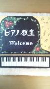 ♪ピアノレッスンとカラーセラピー♪Risaのブログ