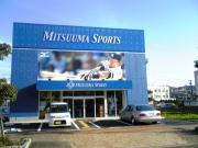 美津馬スポーツのスタッフブログ