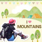 登山初心者からの山ガール成長記