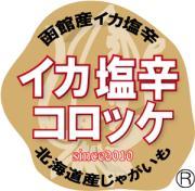 函館大門コミュニティカフェ&バー「evergreen」