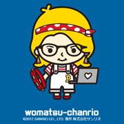 をまろぐ-woma2log-