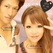 恋愛・夫婦関係ケアセラピールームのblog