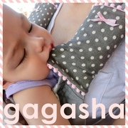 Mommys Little Star 〜ガガくんブログ〜