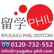 フィリピン格安英語留学 なんでも情報