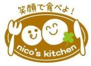 nico's kitchen(ニコズキッチンのブログ)