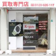 K-styleオフィシャルブログ