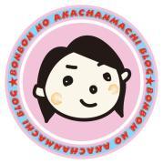 bonbonの赤ちゃん待ちブログ