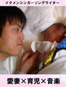 【3児の「子育て絵日記&歌」ブログ ~世界平和は家庭から~】
