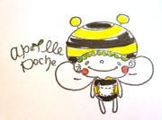 abeille poche