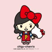 ++ Chiku Chiku Chigu ++