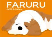 ペットの美容室 FARURU(ファルル)
